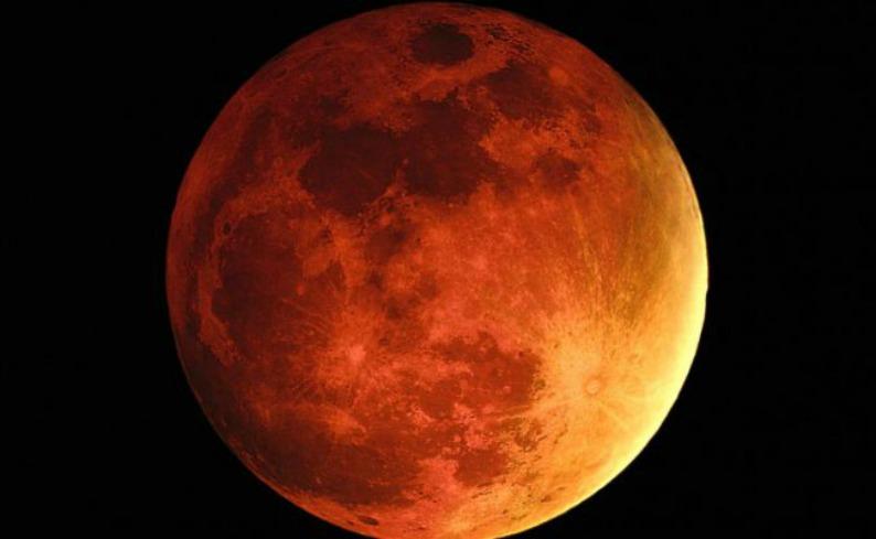 La lune de sang